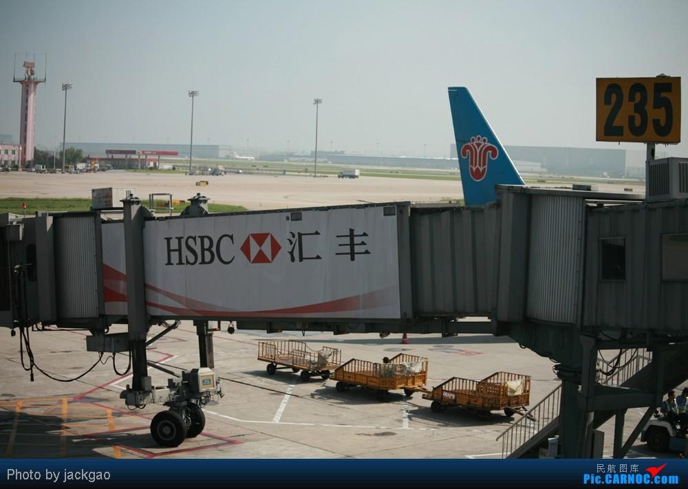 Re:[原创]PEK-SHE    中国北京首都机场