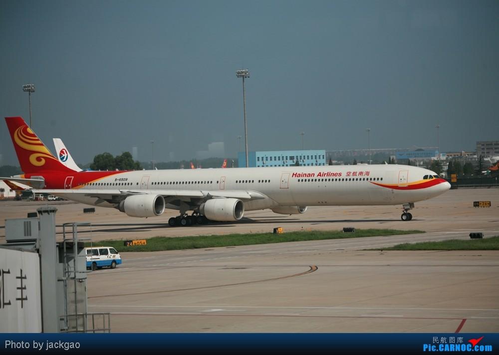 Re:[原创]PEK-SHE AIRBUS A340-600 B-6509