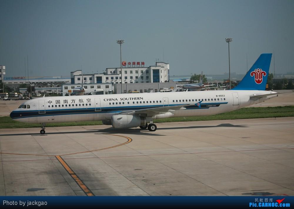 Re:[原创]PEK-SHE AIRBUS A320-200 B-6553