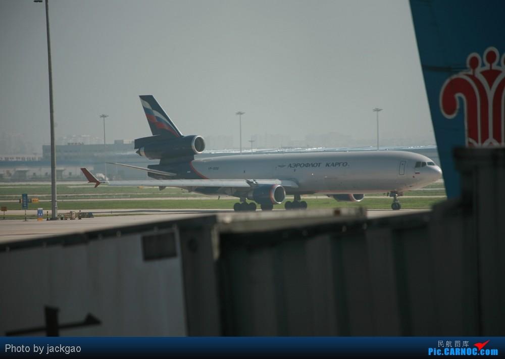 Re:[原创]PEK-SHE MCDONNELL DOUGLAS MD-11
