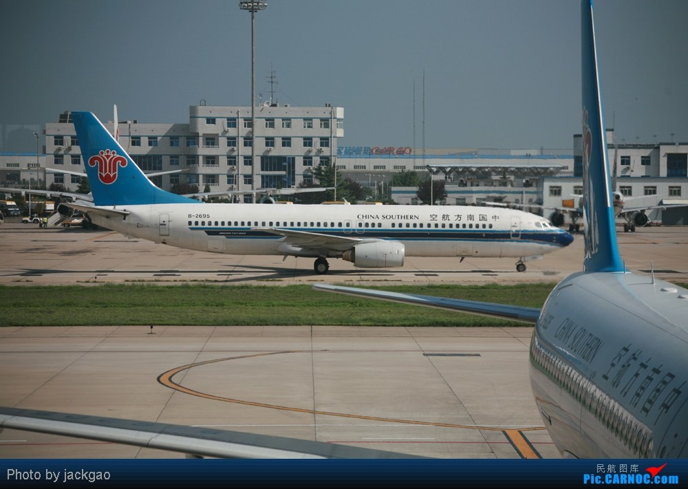 Re:[原创]PEK-SHE BOEING 737-800 B-2695
