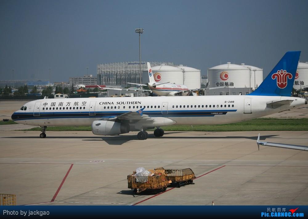 Re:[原创]PEK-SHE AIRBUS A321-200 B-2418