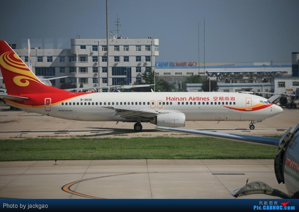 Re:[原创]PEK-SHE BOEING 737-800 B-2638