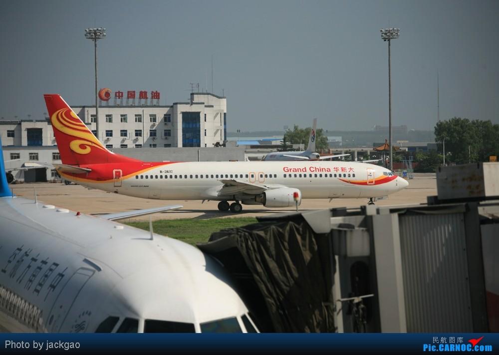 Re:[原创]PEK-SHE BOEING 737-800 B-2637