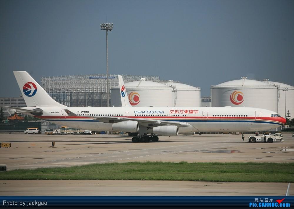 Re:[原创]PEK-SHE AIRBUS A340-313X B-2380