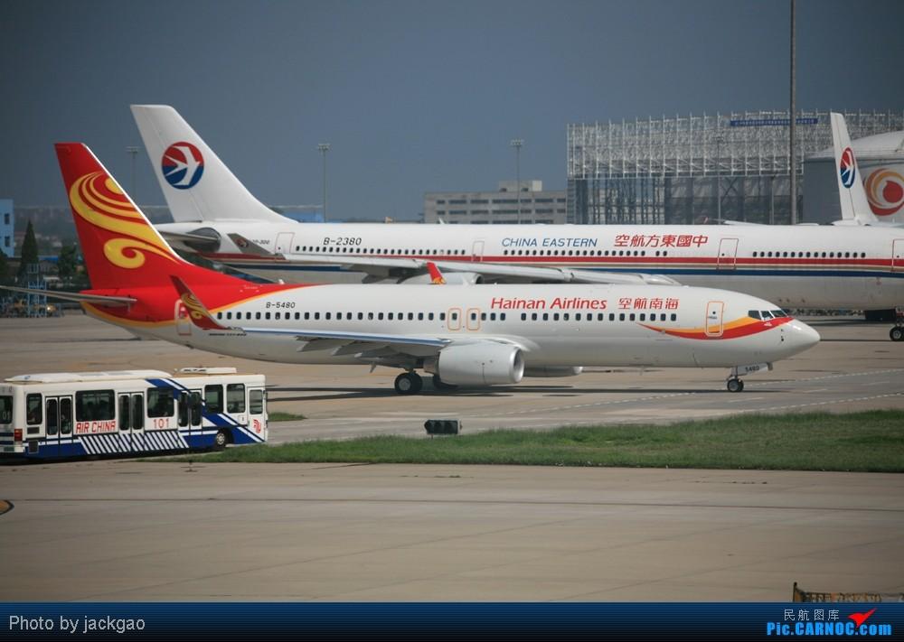 Re:[原创]PEK-SHE BOEING 737-800 B-5408