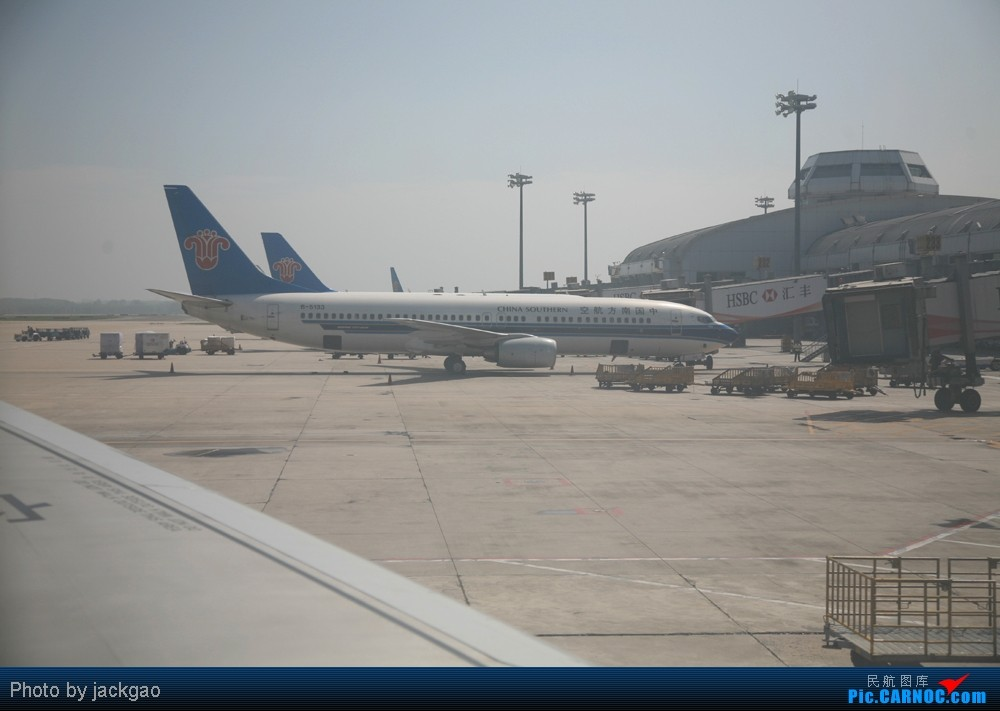 Re:[原创]PEK-SHE BOEING 737-800 B-5133