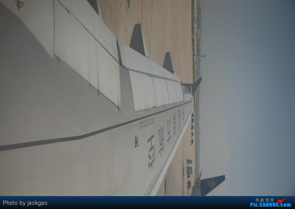 Re:PEK-SHE AIRBUS A319-100 B-6205