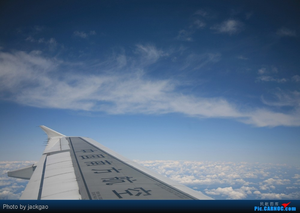 Re:[原创]PEK-SHE AIRBUS A319-100 B-6205