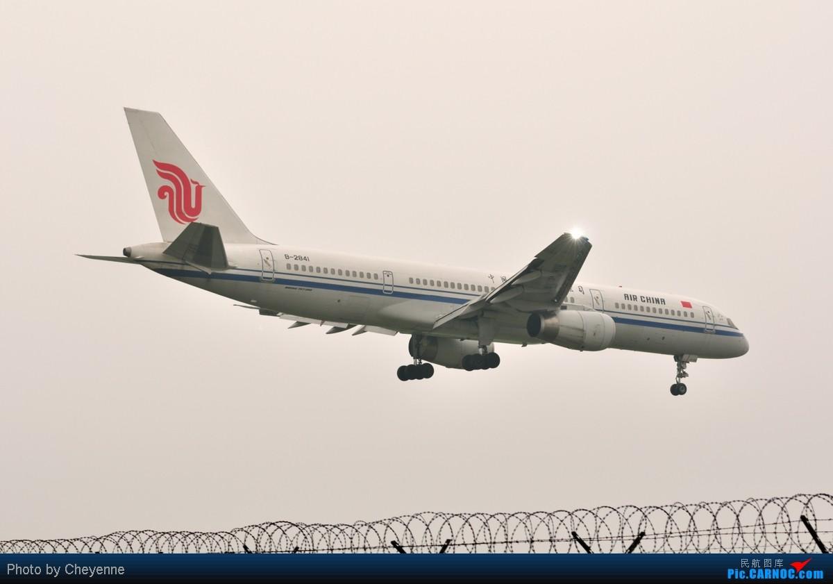 [原创]管它天有多烂,多阴,多雾,打机还是得进行的!!! BOEING 757-200 B-2841 中国成都双流机场