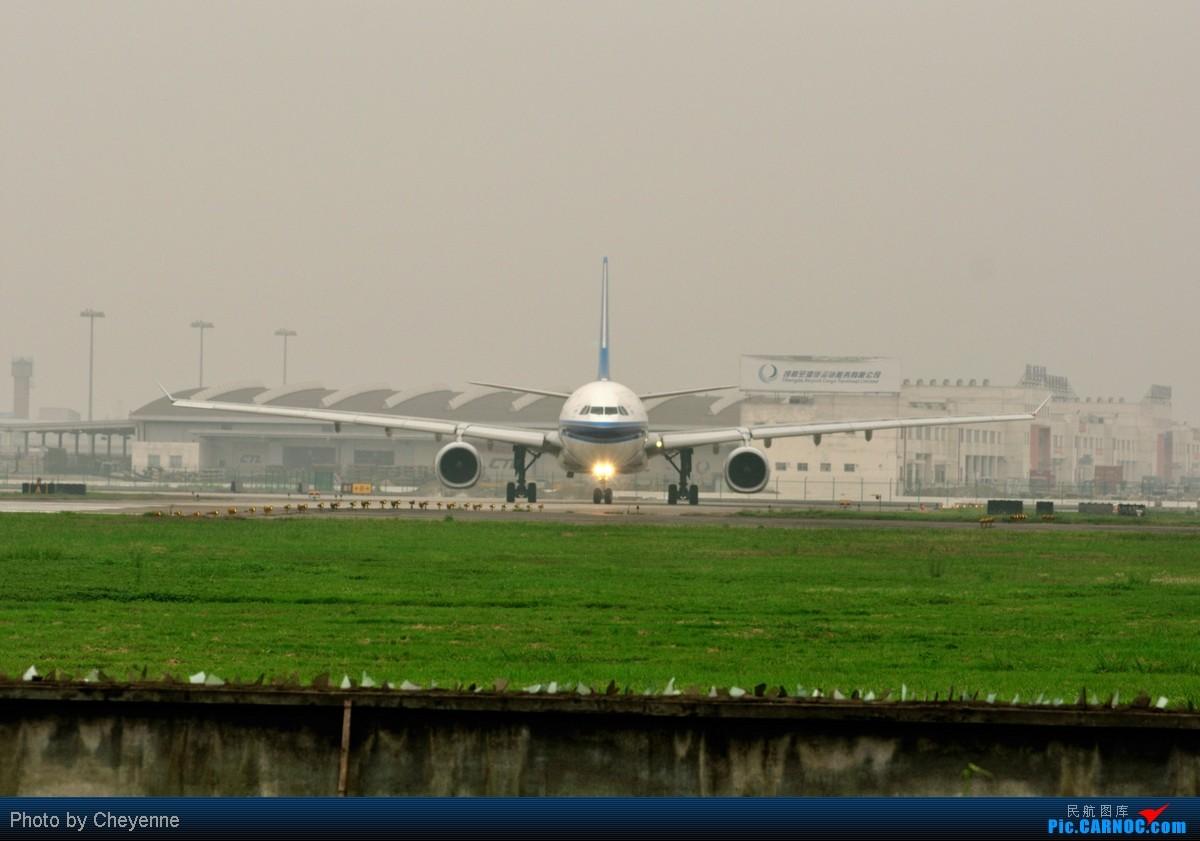 Re:[原创]管它天有多烂,多阴,多雾,打机还是得进行的!!! AIRBUS A330-200 B-6058 中国成都双流机场