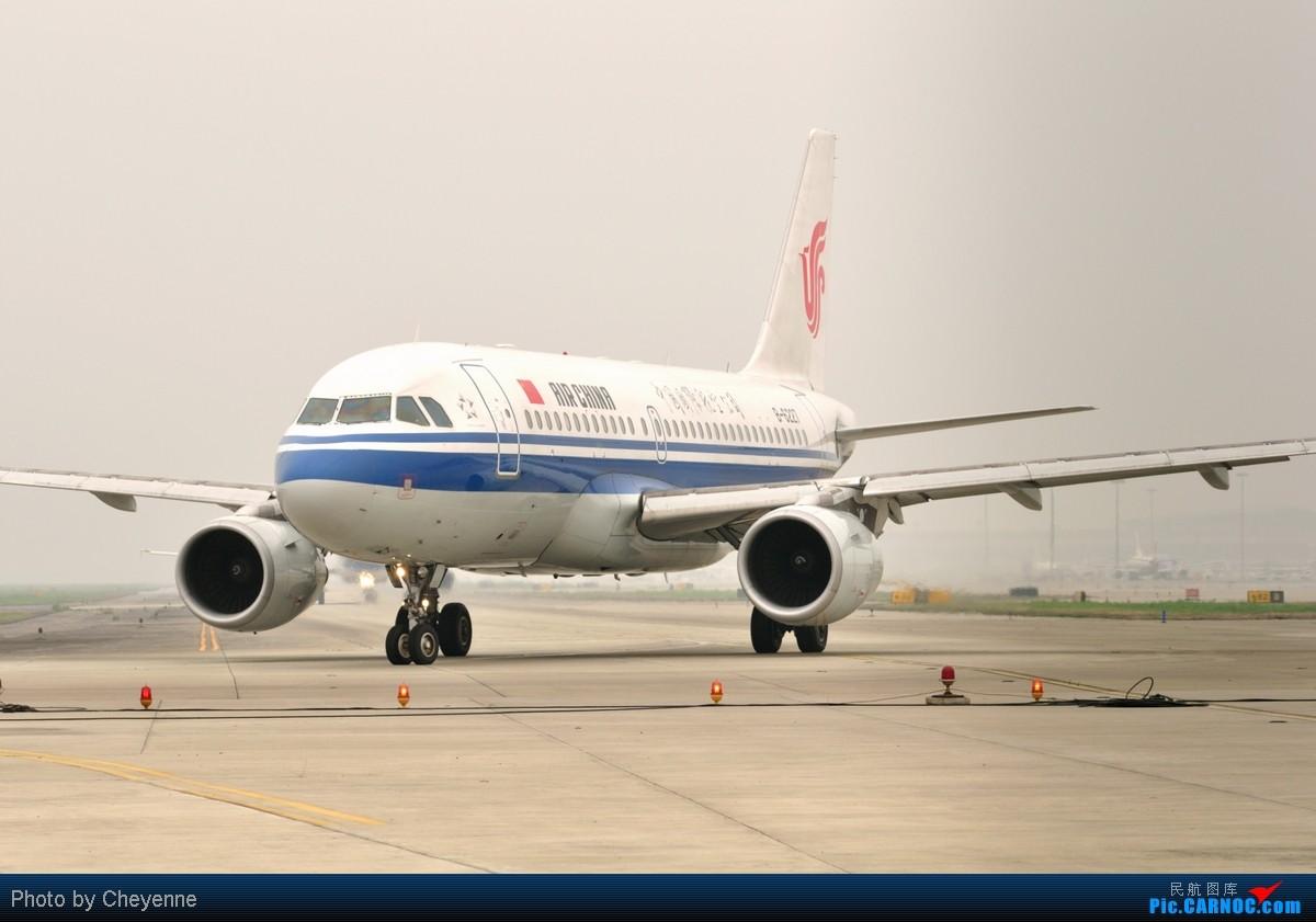 Re:[原创]管它天有多烂,多阴,多雾,打机还是得进行的!!! AIRBUS A319-100 B-6227 中国成都双流机场