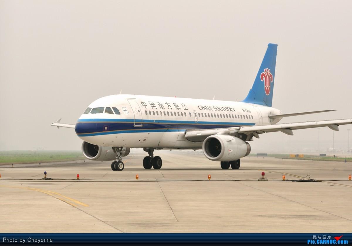 Re:[原创]管它天有多烂,多阴,多雾,打机还是得进行的!!! AIRBUS A319-100 B-6206 中国成都双流机场