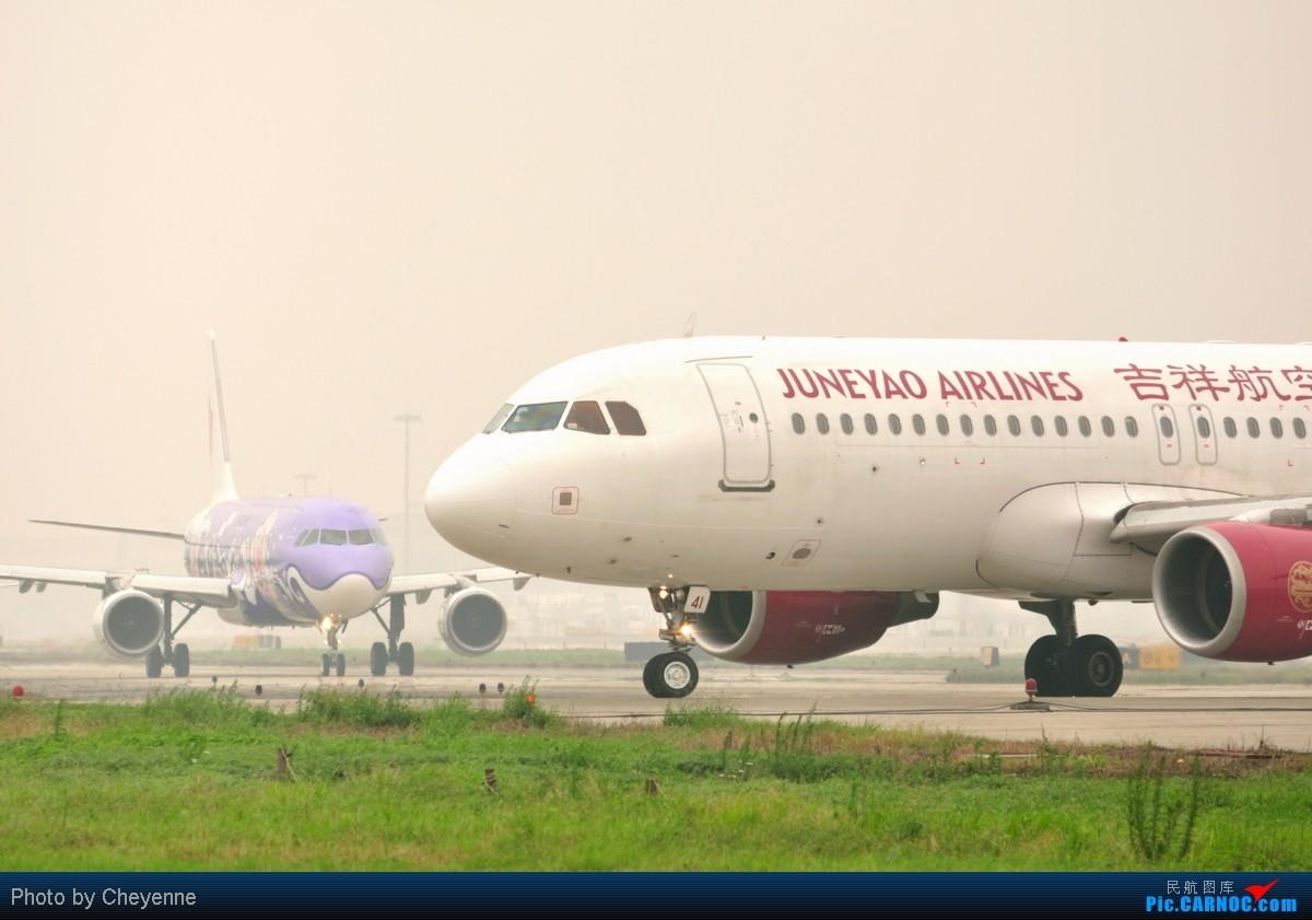 Re:[原创]管它天有多烂,多阴,多雾,打机还是得进行的!!! AIRBUS A320-200 B-6341 中国成都双流机场