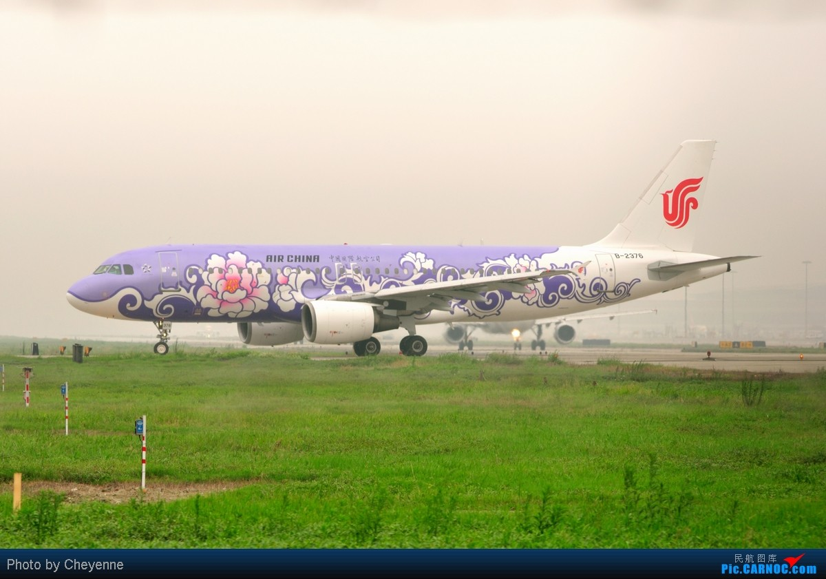 Re:[原创]管它天有多烂,多阴,多雾,打机还是得进行的!!! AIRBUS A320-200 B-2376 中国成都双流机场
