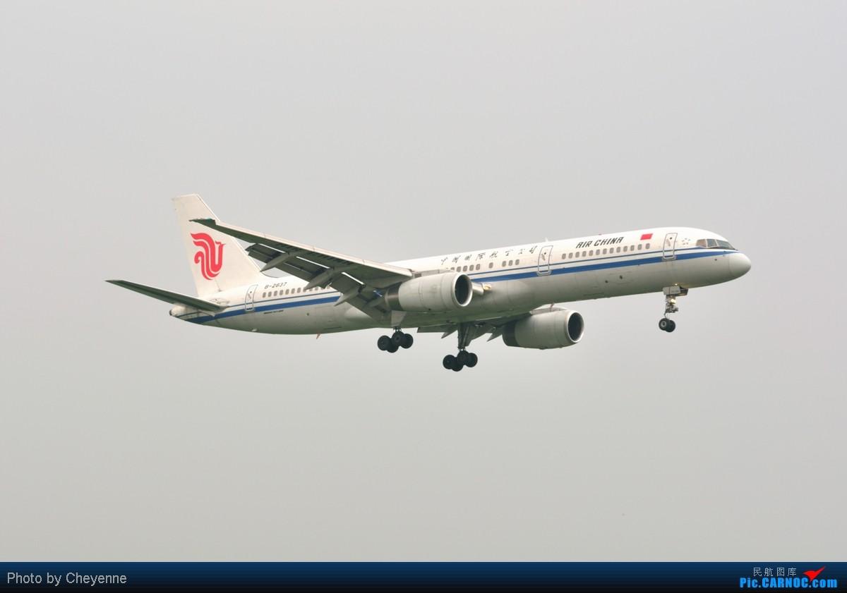 Re:[原创]管它天有多烂,多阴,多雾,打机还是得进行的!!! BOEING 757-200 B-2837 中国成都双流机场