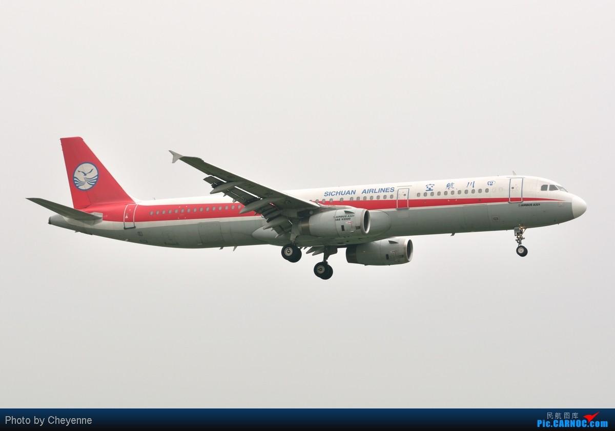 Re:[原创]管它天有多烂,多阴,多雾,打机还是得进行的!!! AIRBUS A321-200 B-6300 中国成都双流机场