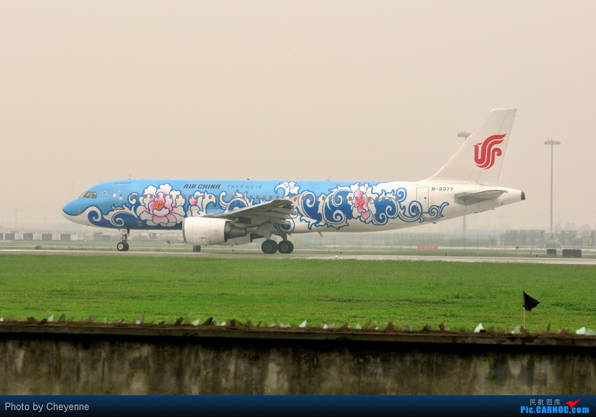 Re:[原创]管它天有多烂,多阴,多雾,打机还是得进行的!!! AIRBUS A320-200 B-2377 中国成都双流机场