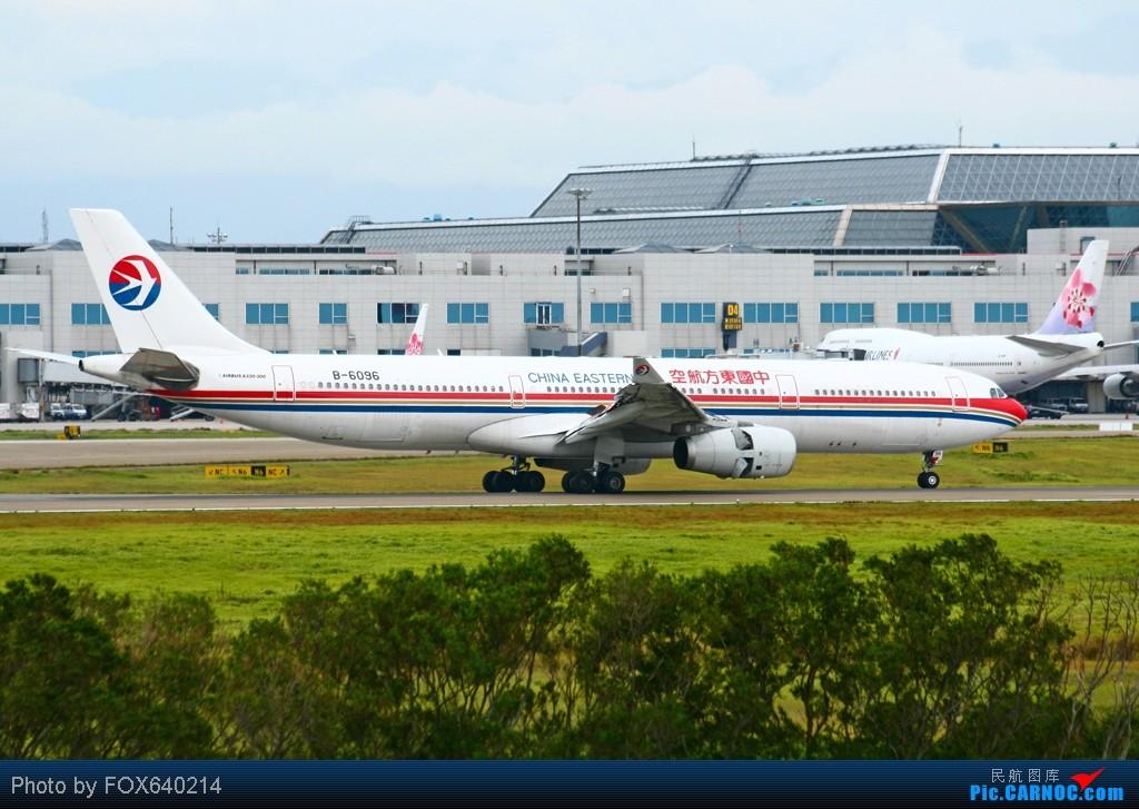 [原创][台北飛友會]颱風過後的航機起降 AIRBUS A330-300 B-6096 台湾桃园国际机场