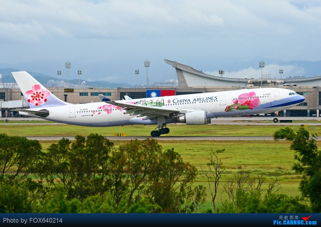 Re:[台北飛友會]颱風過後的航機起降 AIRBUS A330-300 B-18305 台湾桃园国际机场