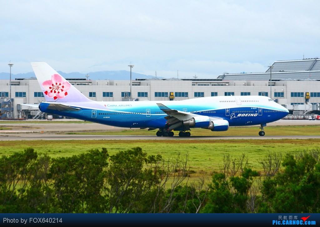 Re:[原创][台北飛友會]颱風過後的航機起降 BOEING 747-400 B-18210 台湾桃园国际机场