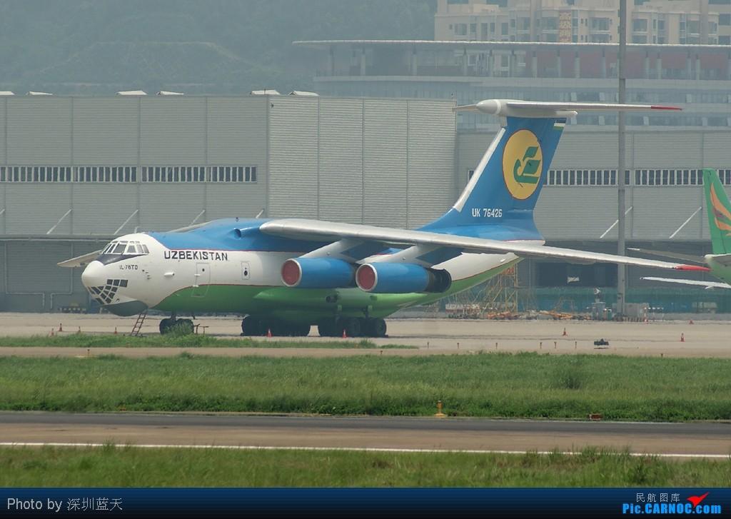 中国�9.��f��i)�il�)~K�_il-76td uk76426 中国深圳宝安机场