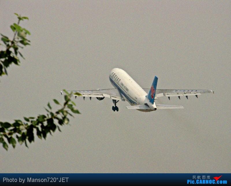 Re:[原创][DLC内场]〓〓告别AB6〓〓 AIRBUS A300-B4-600R B-2323 中国北京首都机场