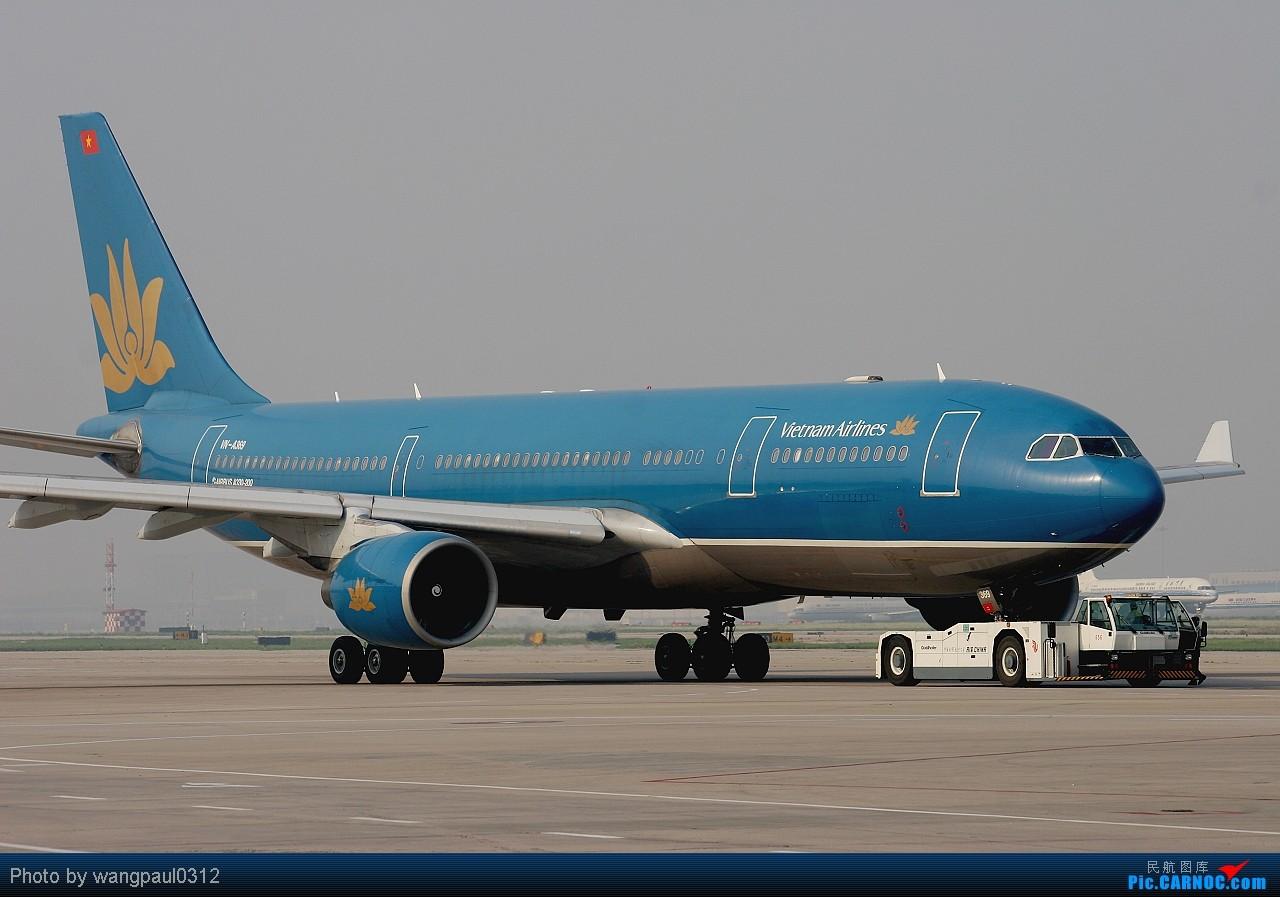 [原创]内地首发金莲花330?列位上眼啦! AIRBUS A330-223 VN-A369 北京首都国际机场