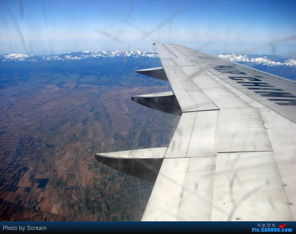首次国航+恢复平静的乌鲁木齐+海航767