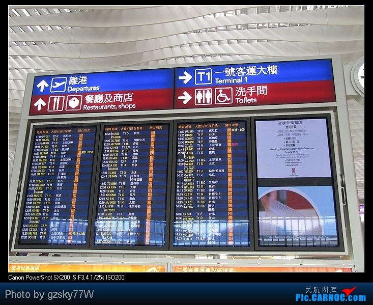 Re:[原创][深圳飞友会]深港两地机场二日游    中国香港赤鱲角国际机场
