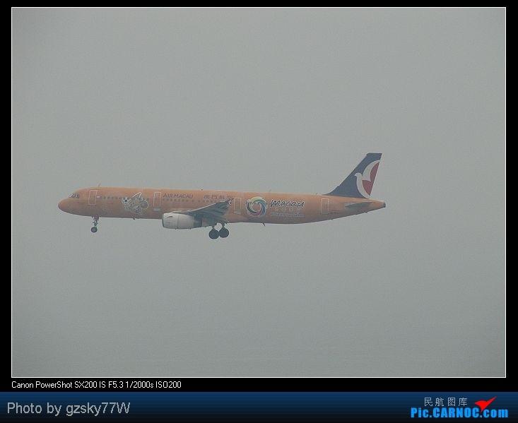Re:[原创][深圳飞友会]深港两地机场二日游 AIRBUS A321-231 B-MAJ 中国香港赤鱲角国际机场