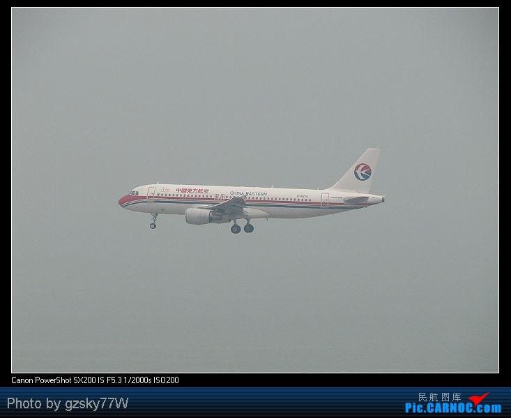 Re:[原创][深圳飞友会]深港两地机场二日游 AIRBUS A320-200 B-6259 中国香港赤鱲角国际机场