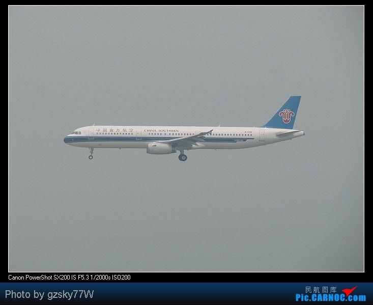 Re:[原创][深圳飞友会]深港两地机场二日游 AIRBUS A321-100 B-6581 中国香港赤鱲角国际机场