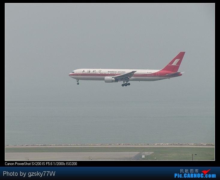 Re:[原创][深圳飞友会]深港两地机场二日游 BOEING 767-300 B-2566 中国香港赤鱲角国际机场