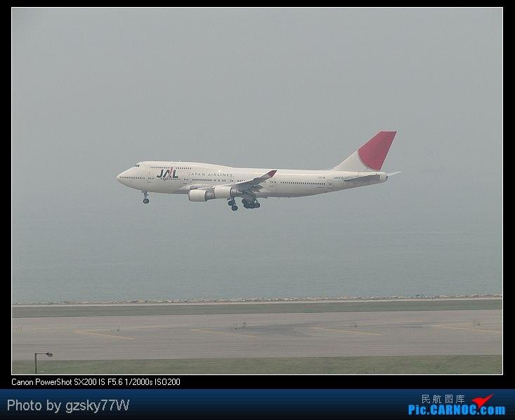 Re:[原创][深圳飞友会]深港两地机场二日游 BOEING 747-400 JA8079 中国香港赤鱲角国际机场
