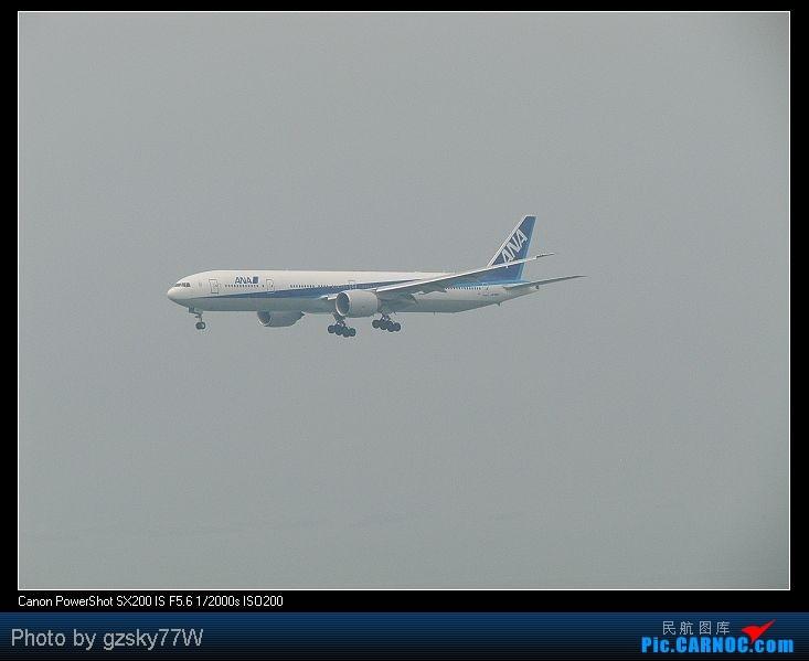 Re:[原创][深圳飞友会]深港两地机场二日游 BOEING 777-300 JA782A 中国香港赤鱲角国际机场