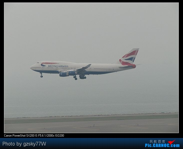 Re:[原创][深圳飞友会]深港两地机场二日游 BOEING 747-400 G-BYGA 中国香港赤鱲角国际机场