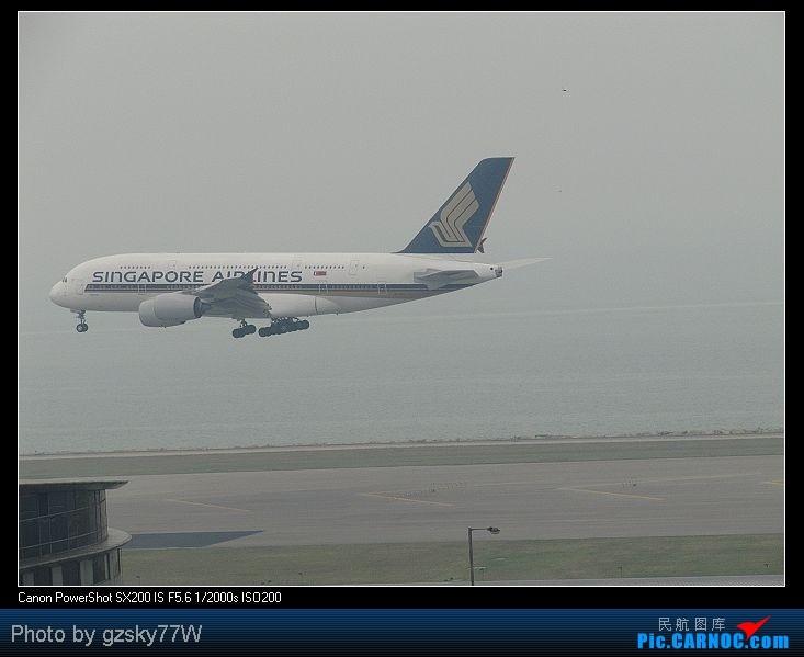 Re:[原创][深圳飞友会]深港两地机场二日游 AIRBUS A380 9V-SKD 中国香港赤鱲角国际机场