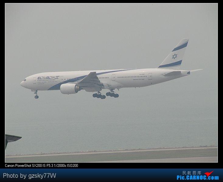 Re:[原创][深圳飞友会]深港两地机场二日游 BOEING 777-200 4X-ECE 中国香港赤鱲角国际机场