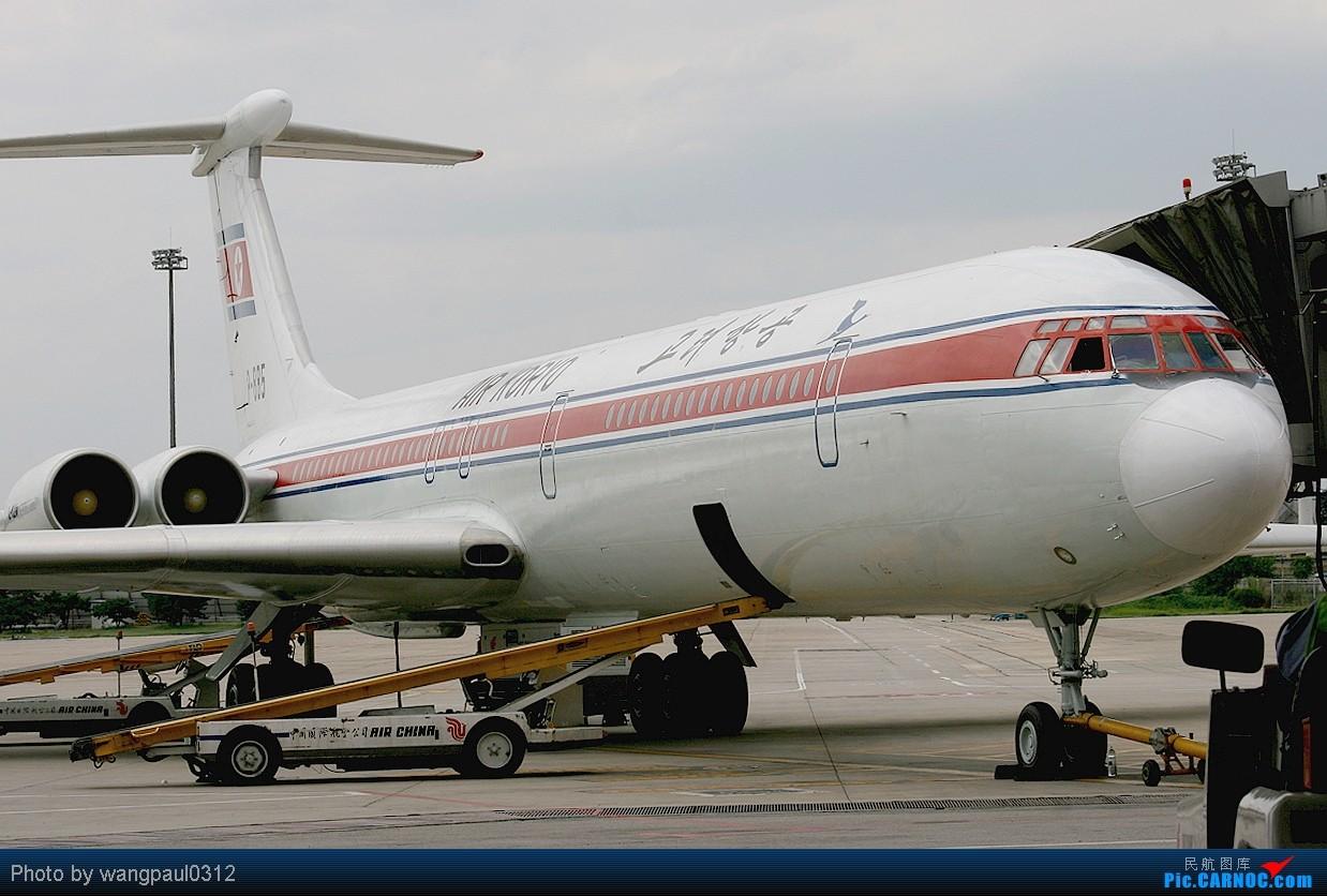 Re:[原创]法航天合联盟涂装777首次光临首都机场 ILYUSHIN IL-62M P-885 北京首都国际机场