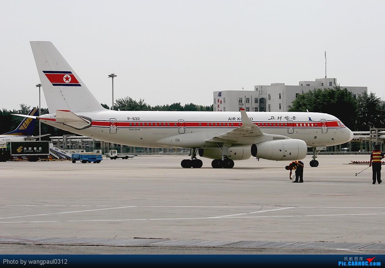 Re:[原创]法航天合联盟涂装777首次光临首都机场 TUPOLEV 204-300 P-632 北京首都国际机场