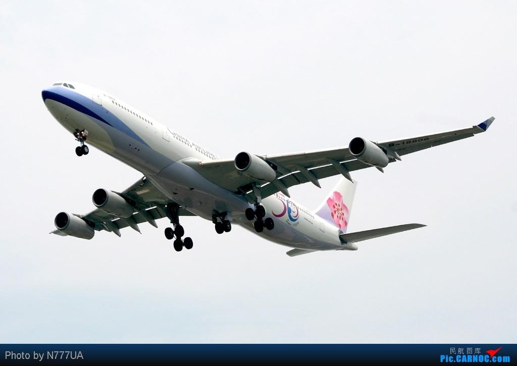 Re:[原创][高雄/深圳/上海/北京飞友会]发张华航庆祝第21届2009台北听障奥运倒数一周 AIRBUS A340-300 B-18806 RCTP