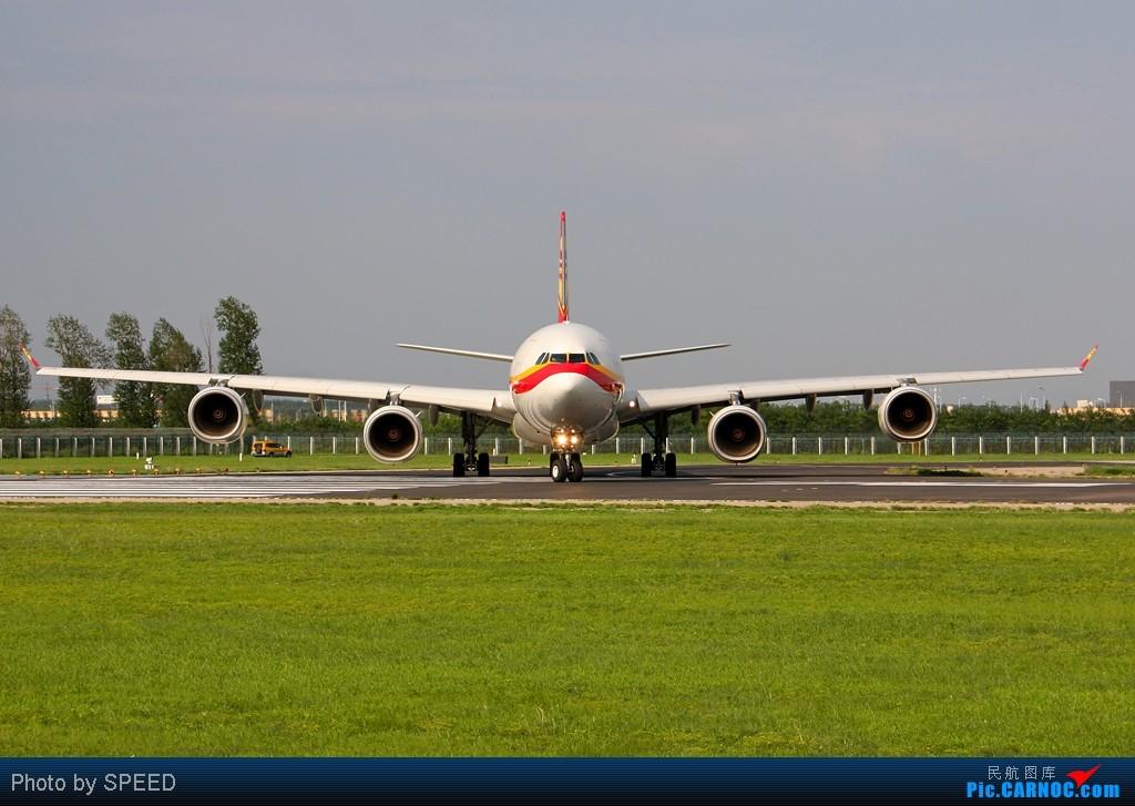 我的第一次A AIRBUS A340-600 B-6509 中国北京首都机场