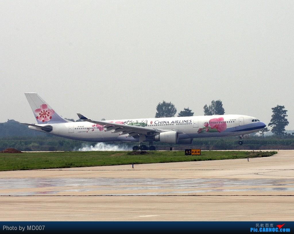 [原创]※蝴蝶兰※  真的是※蝴蝶兰※ 从台北到西安! AIRBUS A330-300 B-18305 中国西安咸阳机场