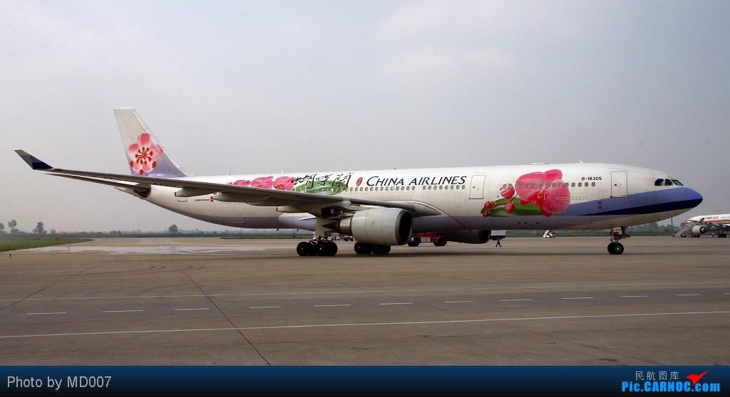 Re:[原创]※蝴蝶兰※  真的是※蝴蝶兰※ 从台北到西安! AIRBUS A330-300 B-18305 中国西安咸阳机场