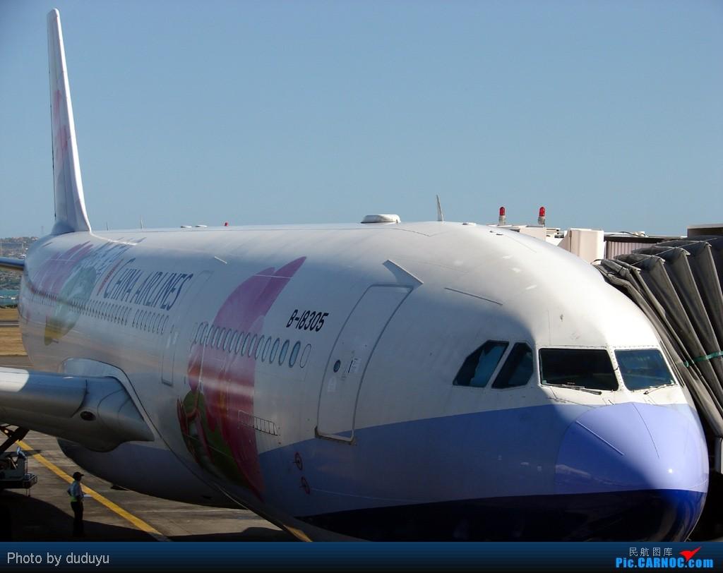 Re:新加坡-印尼巴厘岛之行 AIRBUS A330-300 B-18305 Indonesia DENPASAR BALI NGURAH