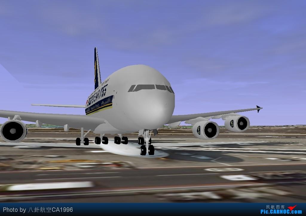 [原创]惊喜,在谷歌地球发现3D A380!