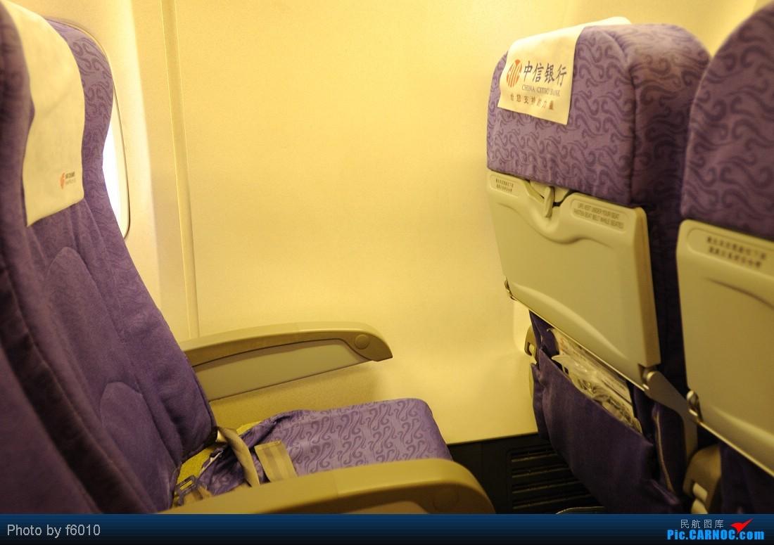 Re:[长春飞友会]空中旅行CGQ-PEK-XUZ——XUZ-CGQ(上),不同的航空公司、不同的机型-丰富多彩的公差 BOEING 737-800 B-5391 中国北京首都机场