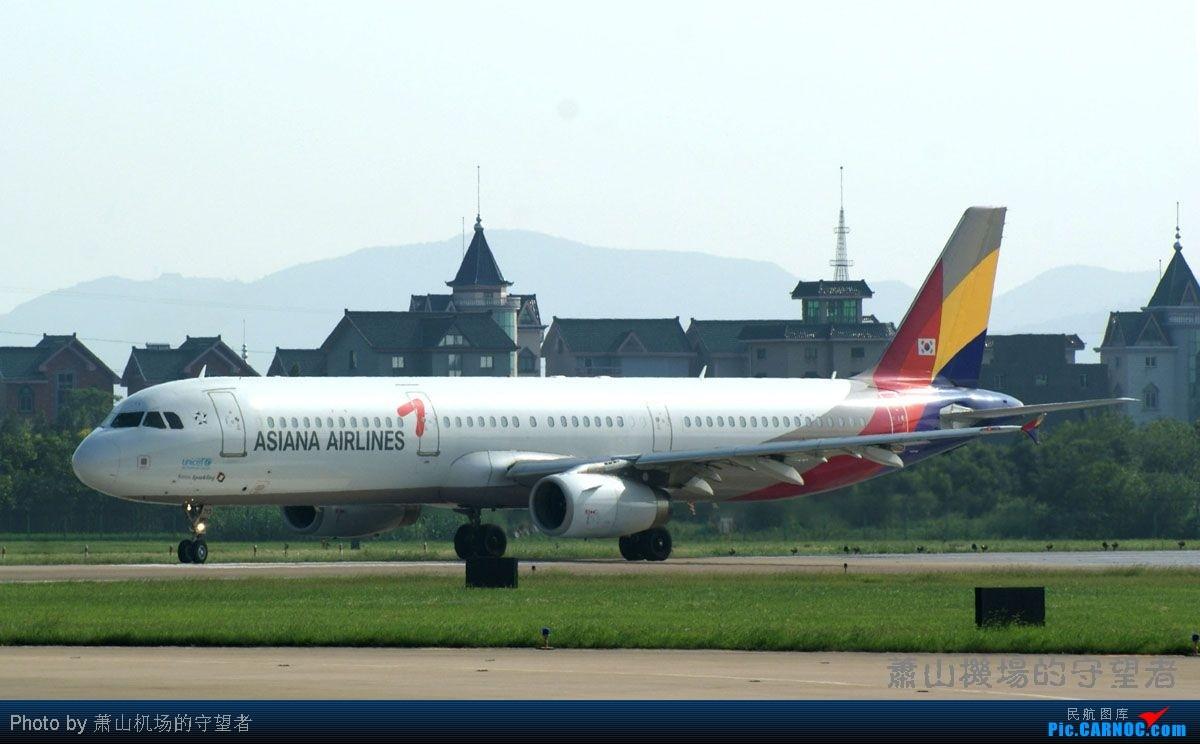 Re:[原创]【杭州飞友会】HGH重返07神仙位 AIRBUS A321 HL7713 中国杭州萧山机场