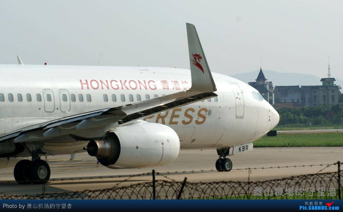 Re:[原创]【杭州飞友会】HGH重返07神仙位 BOEING 737-800 B-KBR 中国杭州萧山机场